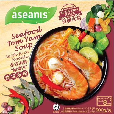 Seafood Tom Yam Soup with Rice Noodle